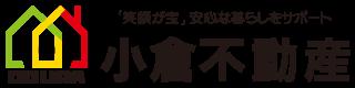 和歌山県田辺市 小倉不動産